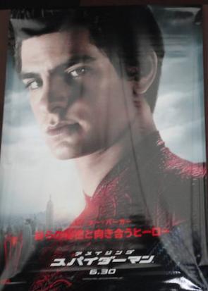 spider-man-poster-gwen-connors-parker3.jpg