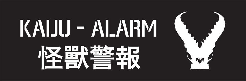kaiju_alarm_pacificrimmovie_viral_image