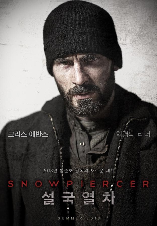 snowpiercer-transperceneige-poster