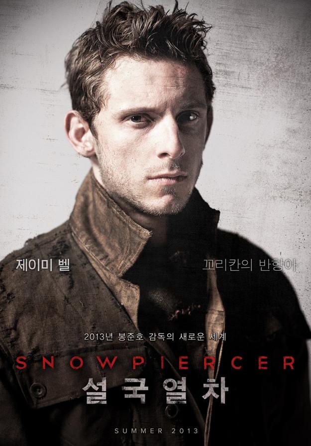 snowpiercer-transperceneige-poster2