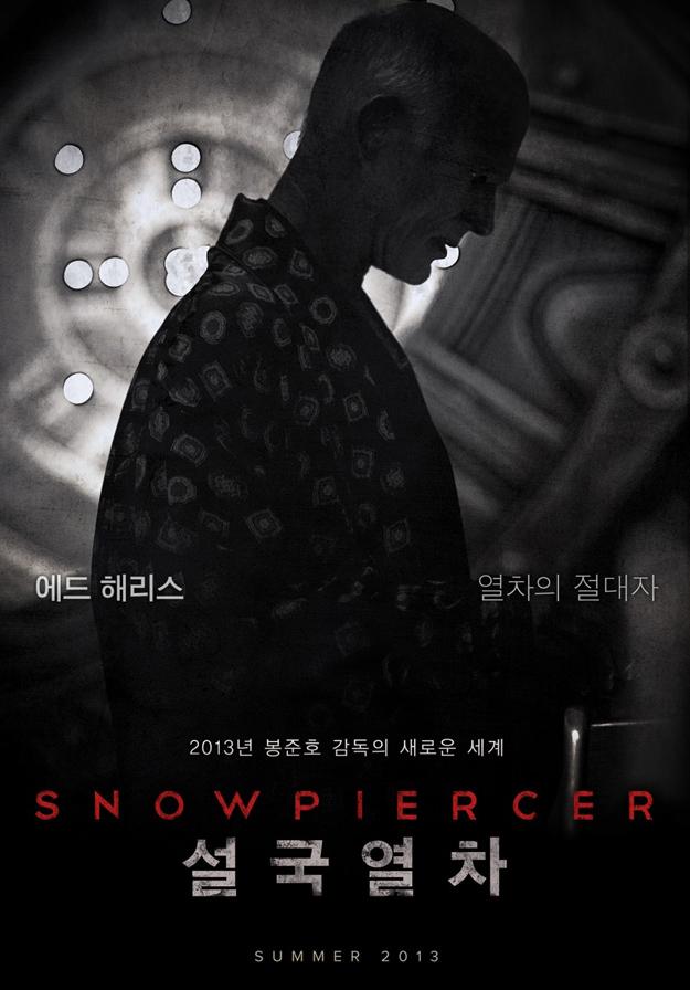 snowpiercer-transperceneige-poster8