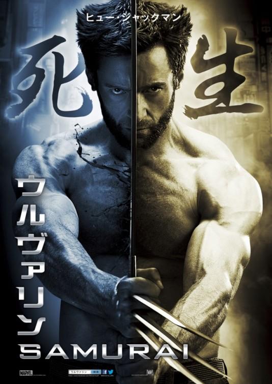 wolverine-poster-japon-japan