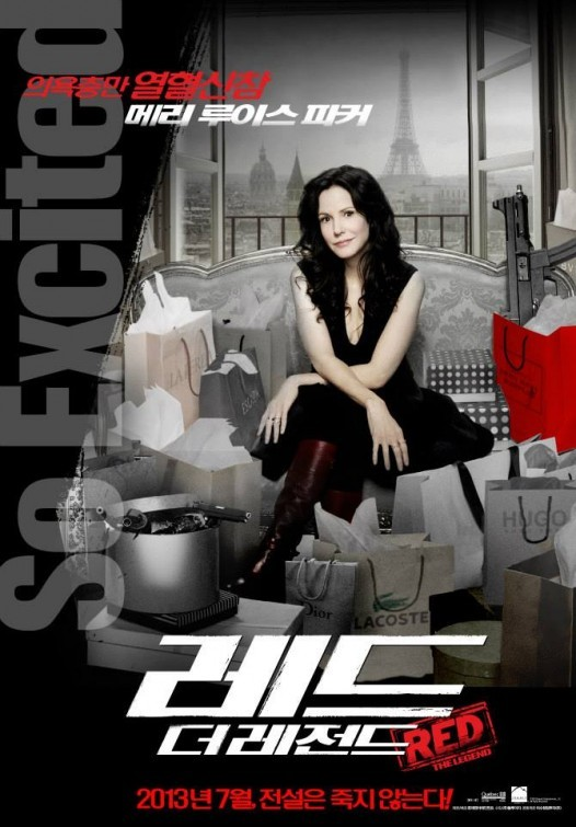 red-poster-mary-louise-parker