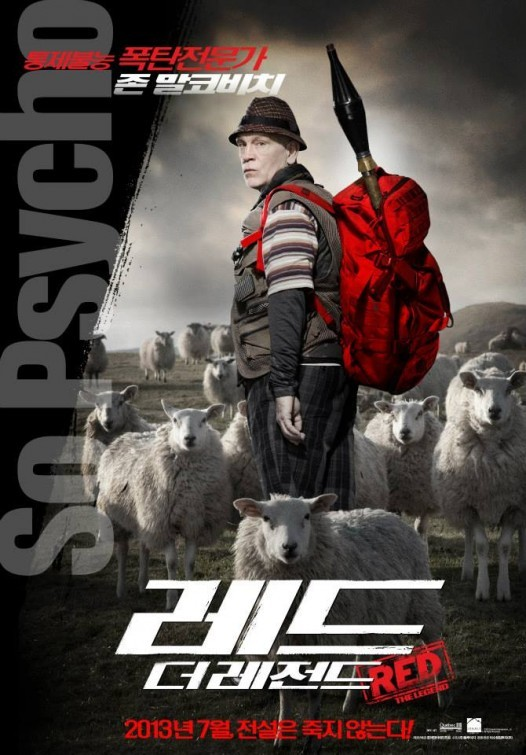 red-poster-moutons-john