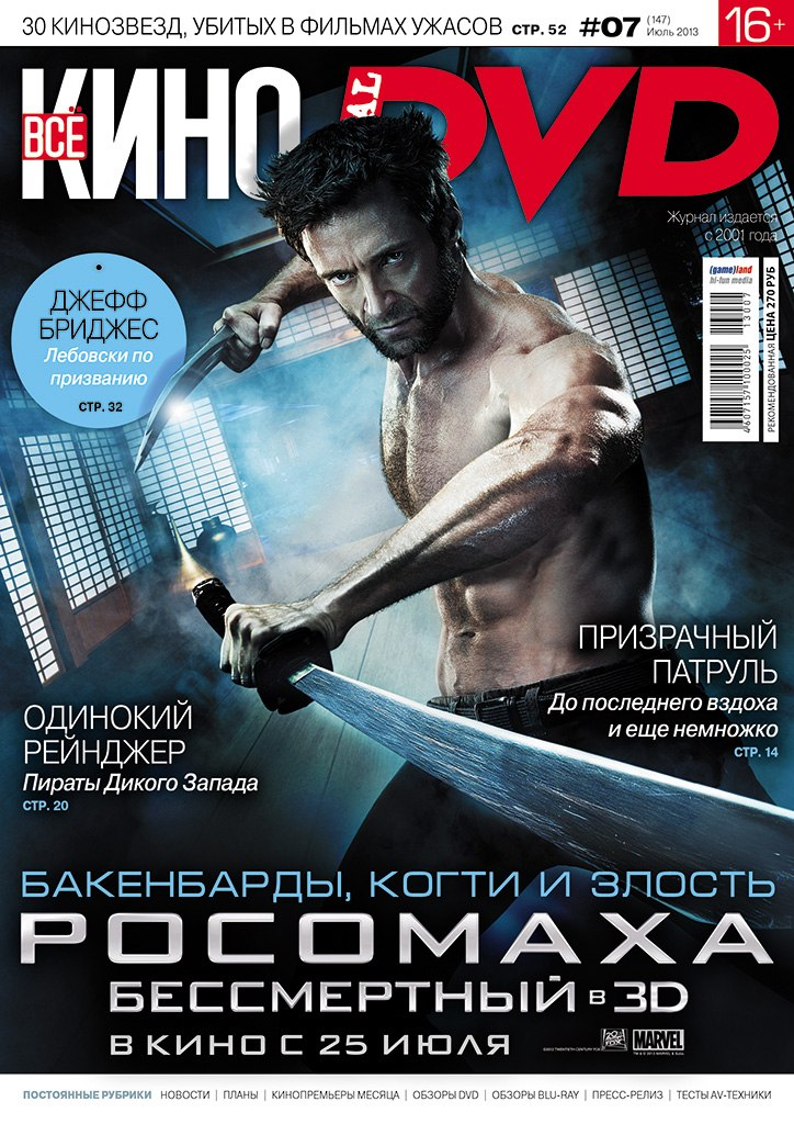 wolverine-bande-annonce-internationale