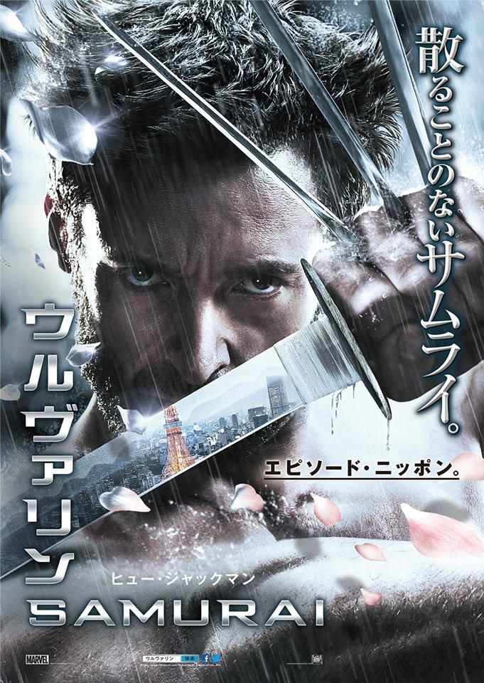 samourai-poster-wolverine-japon