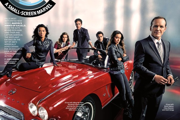 agents-of-shield-lola-car