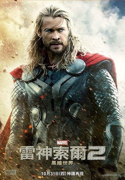 thor-chinois-japon-poster-dark-world