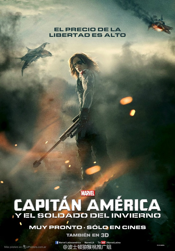 poster-winter-soldier-affiche