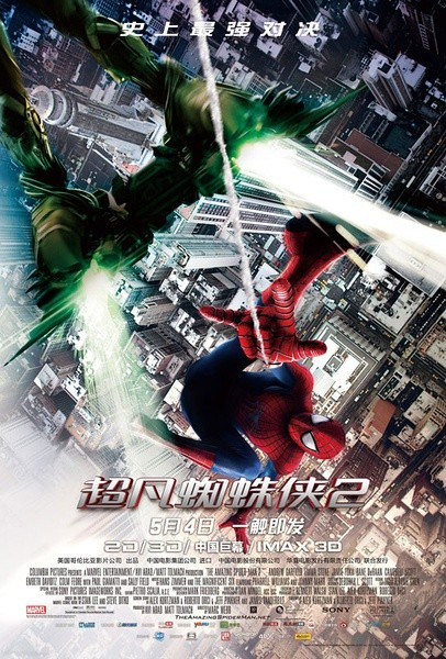 amazing_spiderman_2_japan