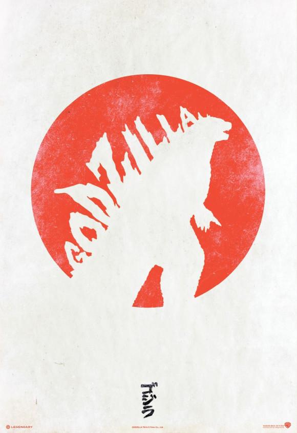 godzilla-poster-art-reboot