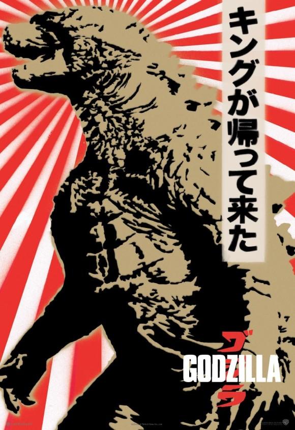 godzilla-reboot-2014-poster-art