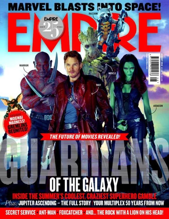 gardiens-de-la-galaxie-empire-cover