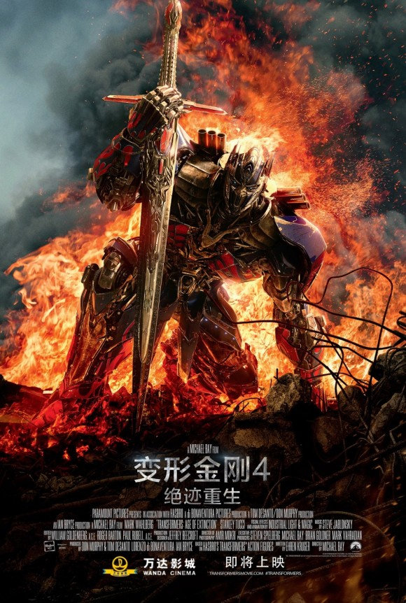 transformers_age_of_extinction_optimus-prime