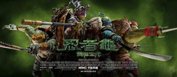 ninja-turtles-banner-reboot