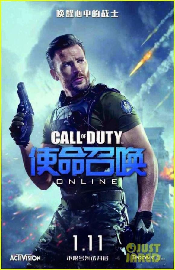 chris-evans-call-of-duty-china