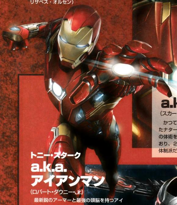captain-america-civil-war-promo-iron-man