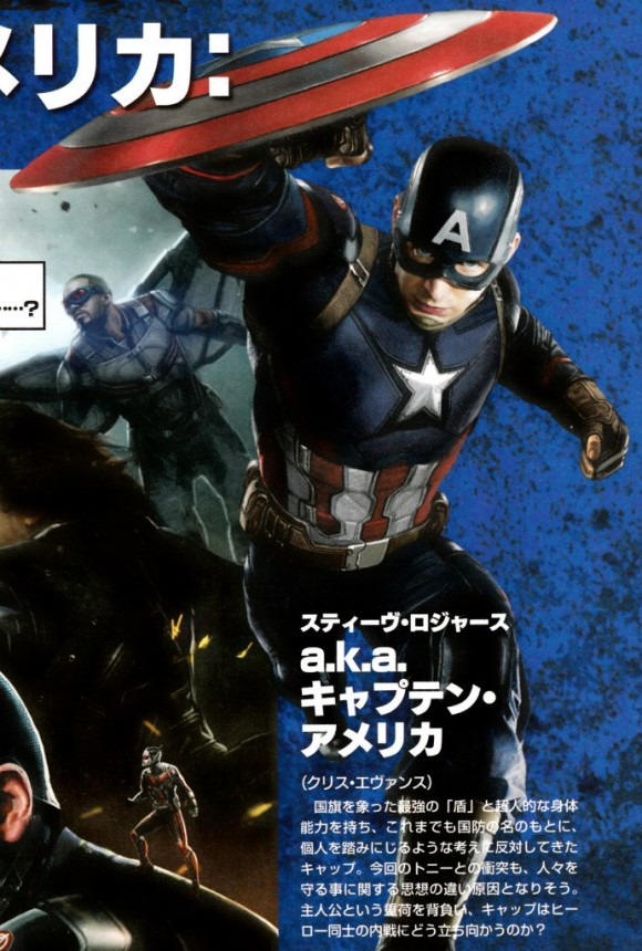 captain-america-civil-war-promo-steve