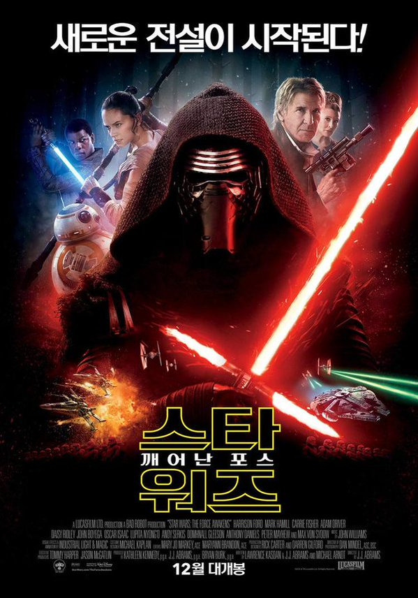 [Lucasfilm] Star Wars : Le Réveil de la Force (2015) - Page 6 Japon-trailer-force-awakens