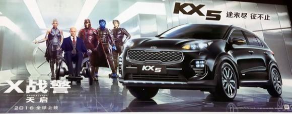 promo-xmen-apocalypse-car