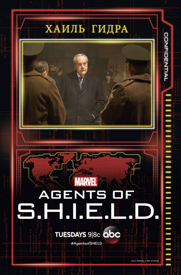 partial-shot-agentsofshield-poster
