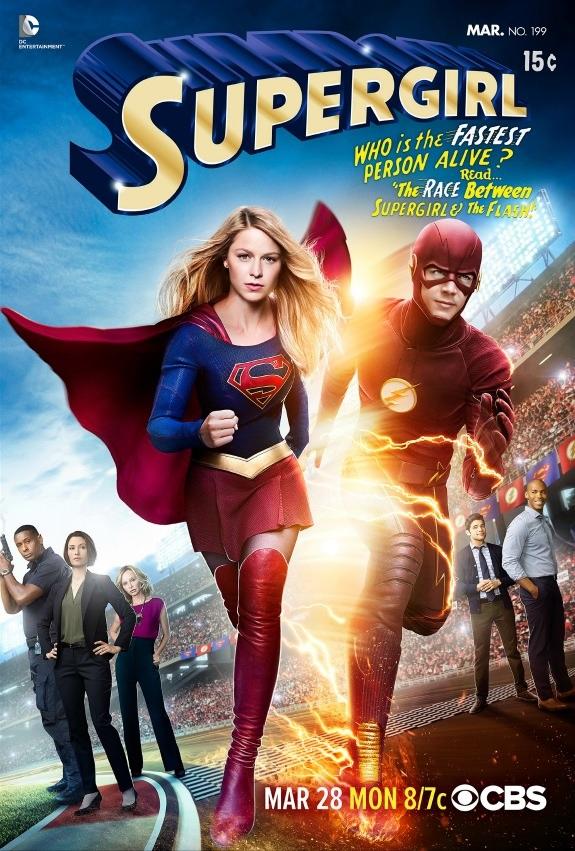 supergirl-flash-crossover-world-finest-poster
