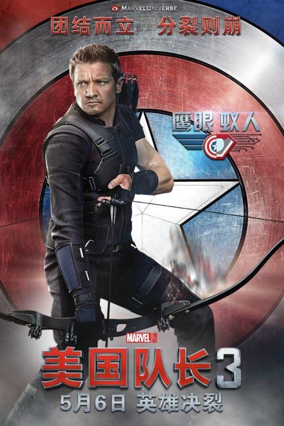 captain-america-civil-war-poster-asian-hawkeye