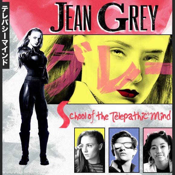xmen-apocalypse-jean-grey-cdcover