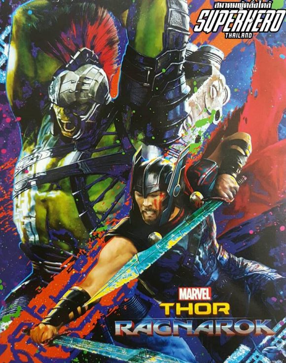 promo-art-thor-ragnarok-poster